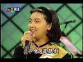21世紀新人歌唱排行榜小陳淑萍訪問片段 (9關到20關)
