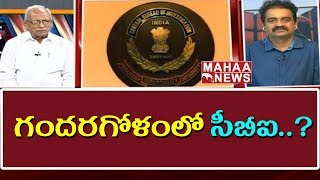CBI vs CBI :  | Latest Updates On CBI Case And Chhattisgarh Election News | IVR Analysis #5