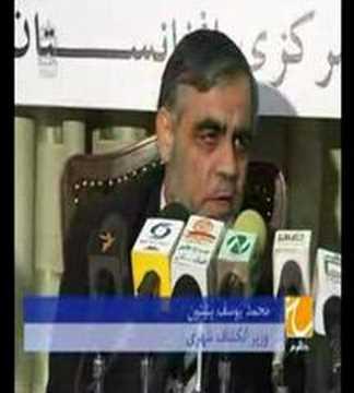 marshal qasim fahim mafia bezorg afghanistan