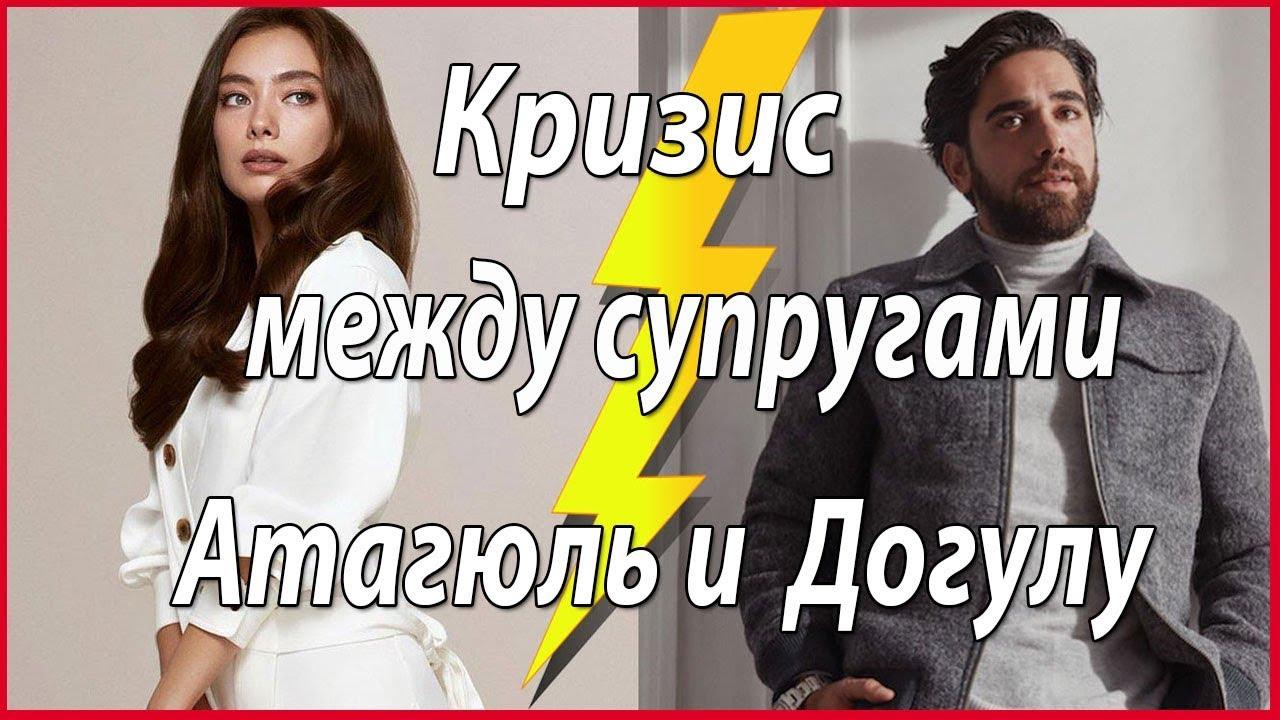 Супруги Неслихан Атагюль и Кадир Догулу в кризисе #звезды турецкого кино