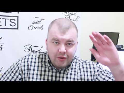 Отзыв о Генератор трафика: Александр Иванчин