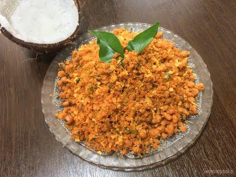 huLi uppittu | Rice Flour Upma | akki hittina uppittu | Kannada Recipes