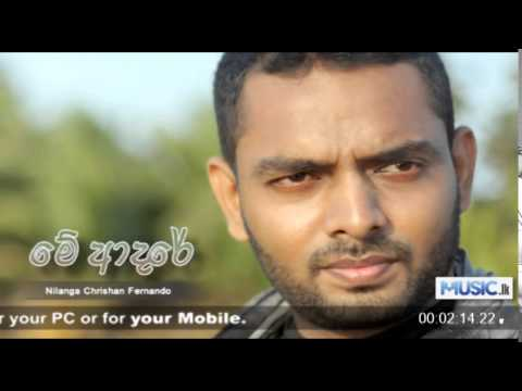 May Adaray - Nilanga Chrishan Fernando Audio video