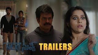 Next Nuvve new trailers back to back   Aadhi, Rashmi Gautam, Brahmaji, Vaibhavi Shandilya, Prabhakar