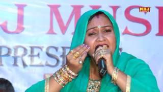 New Haryanvi Ragni 2016 | कैद पड़ी है खाण्डेराव बहु तेरी | Rajbala Bahadurgarh Hit Ragni | NDJ Music