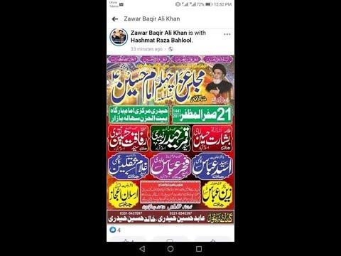 Live Majlis AZa 21 Safar Haidery markazi imam Bargah betul hazan sihala Bazar 2019