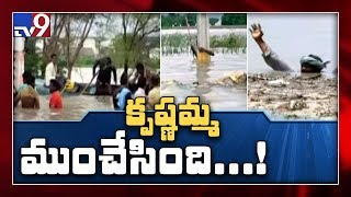 Low lying areas in Krishna district inundated with increasing inflows in Krishna river