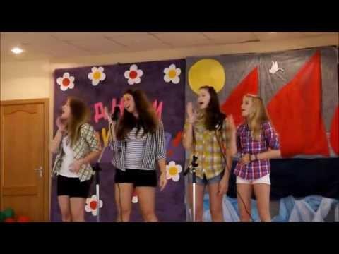 Скачать песню про школу минусовка