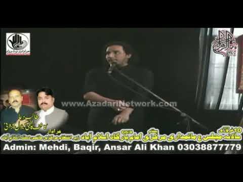 Allama Aqeel Hashmi || Majlis 10 Feb 2019 G6/2 Islamabad ||