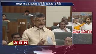 AP CM YS Jagan Vs Chandrababu War of Words | CM YS Jagan and Chandrababu