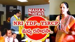 NRI TDP Leaders asks a Woman that whom she will cast her vote in next Elections..?