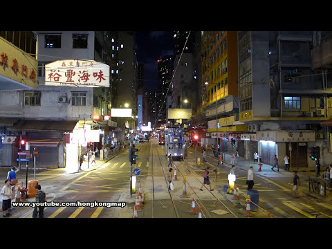 Hong Kong Tram Night Ride (Eastbound - Kennedy Town to Shau Kei Wan) 香港電車夜遊東行