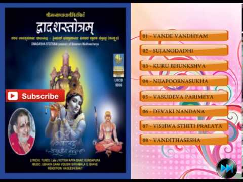 5006   DWADASHA STOTRAM  Vagesh Bhatt   Shyamala G Bhave