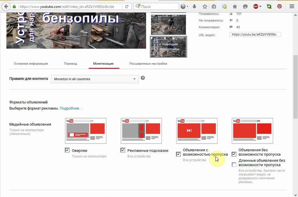 Как сделать много-много рекламы в видео (надо ли)? - YouTube