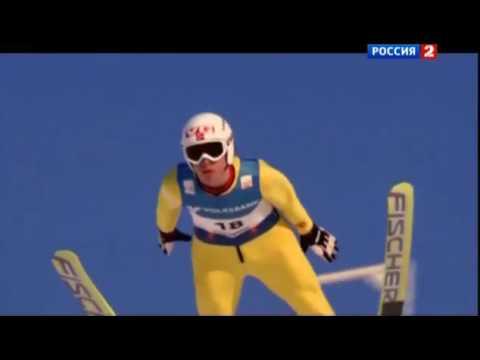 Технологии спорта   Прыжки на лыжах с трамплина