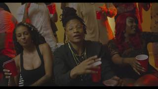 """MY PARTY"" OFFICAL VIDEO by TWINN CITY"