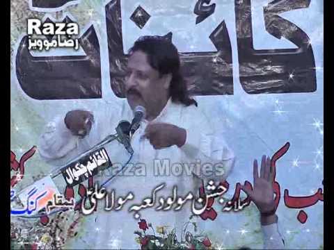 Qasida Makhdoom Zamanae Da By Allah Ditta Lonaewala Eid E Shujah Mubarik video