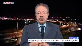 تواصل الإحصاء العام للسكان في المغرب