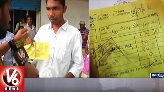 Bank Officials Demand Money To Issue No Due Letter For Crop Loans | Khammam