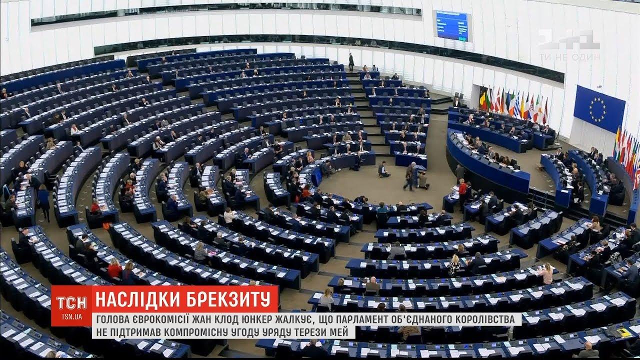 Юнкер заявив, що ризик неконтрольованого Brexit зріс