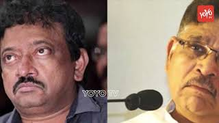 RGV Says Sorry to Pawan Kalyan and Mega Family - Allu Aravind Press Meet #SriReddy Comments