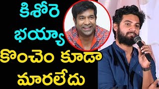 Hero Aadhi Speech At Jodi Movie Press Meet || Hero Aadhi, Shraddha Srinath |