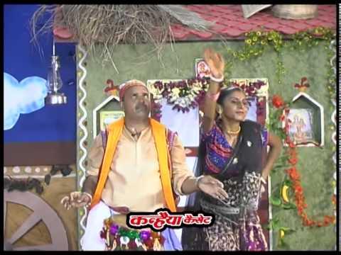 Gori Kha Rahi Bangla Paan - Bundelkhandi Rai Dance