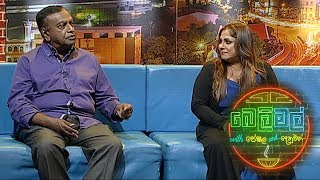 Belimal with Peshala and Denuwan | 24th August 2019