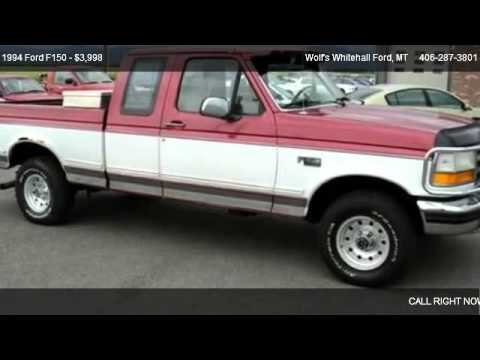 1994 Ford F150 XL - for sale in Whitehall, MT 59759