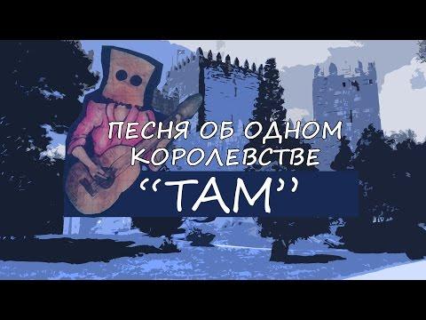 Russian Хикка -
