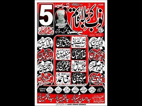 Live Majlis Aza 05 Rabi ul Awal Sger Dhamail islamabad  2019