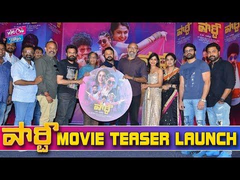 Party Movie Teaser Launch | Ramya Krishna, Sathyaraj | Telugu Movies | YOYO Cine Talkies