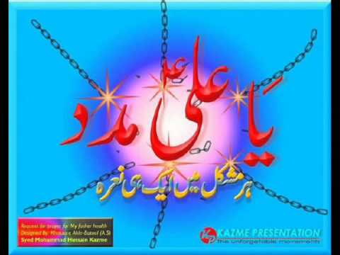 Main To Panjtan Ka Ghulam Hoon.wmv video