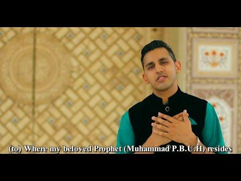Bula Lo Madeena - Tabish Iqbal | NAAT 2015 | Official Video | HD Quality