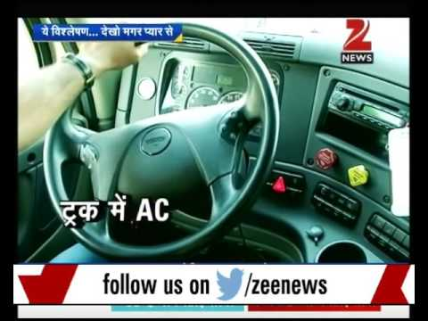 DNA :Analysis of lifestyle differences between Indian and American truck drivers- Part I