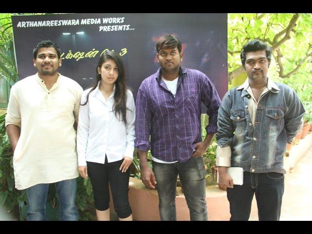Thupparivaan Ashok Team Meet | Siva G | Sona Dixit | Praveen Oliver - BW