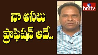 Comedian Manik Reddy about his Professional Life | Tollywood News | hmtv