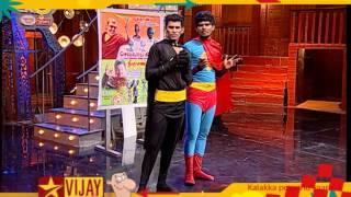 Kalakkapovadhu Yaaru Season 5 - 1st May 2016   Promo 4