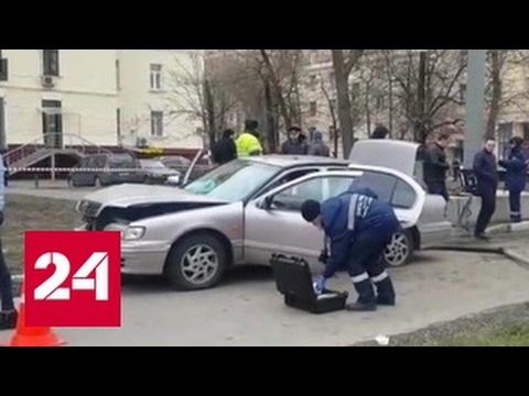 После вооруженного нападения в Москве введен план Перехват