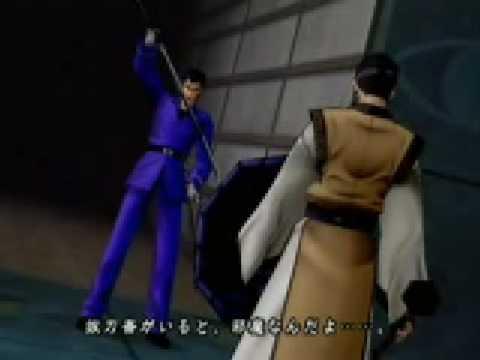 Rurouni Kenshin 3D
