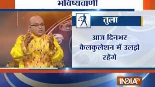 Bhavishyavani: Daily Horoscopes and Numerology | 26th February, 2015 - India TV