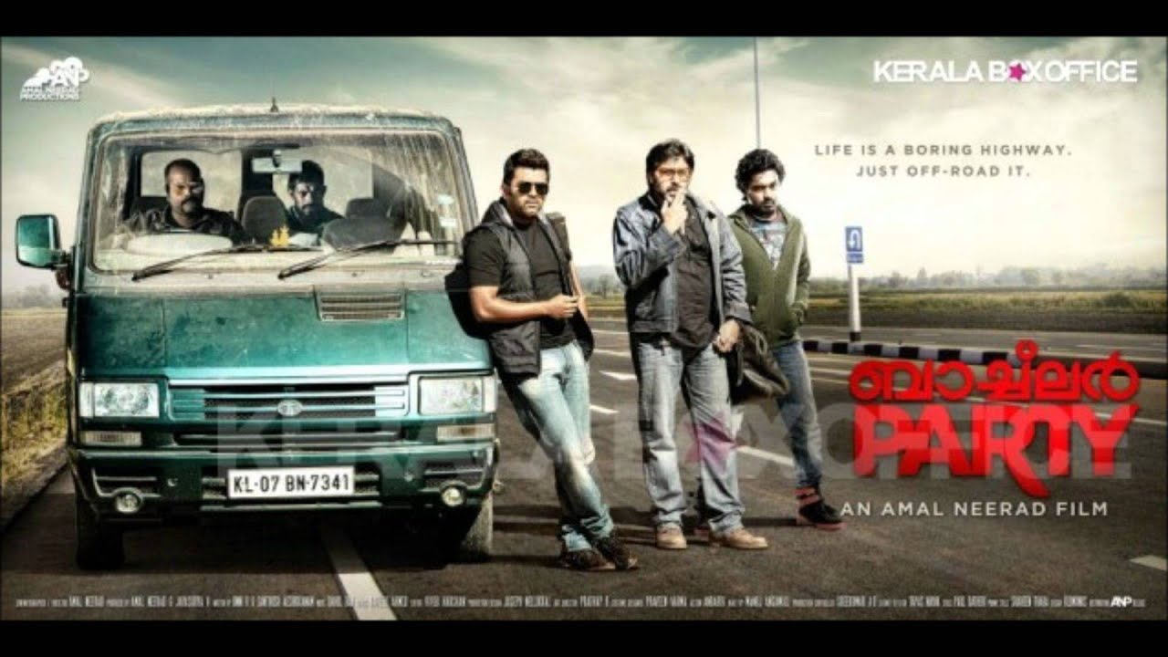 Youtube Malayalam Movie Songs 2012