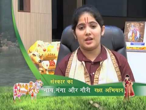 Gai Ganga Aur Gouri   Jaya Kishori Ji video