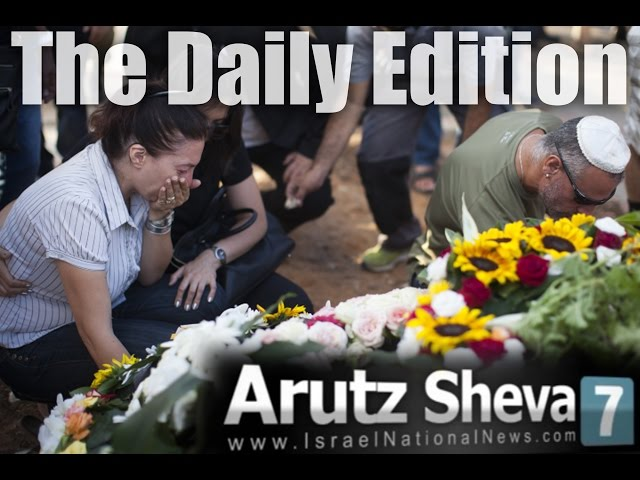 Watch: Arutz Sheva TV's Daily Edition (16 July 2014)
