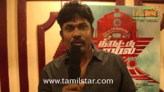 Thirupathi At Thiruttu Rail Movie Team Interview