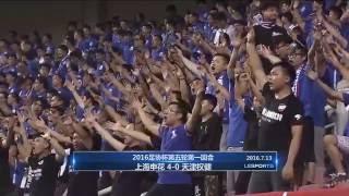 Шанхай Шэньхуа : Тяньцзинь Цюаньцзянь