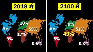 5 ways the world will look dramatically different in 2100