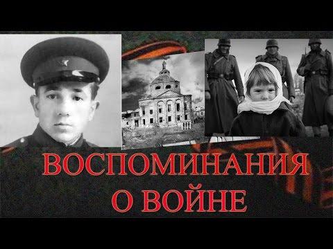 Волков николай васильевич дата рождения1922 место рождения мордовская асср, кадошкинский р-н воинское звание рядовой последнее место службы 6 арм