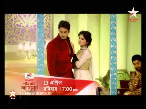 13th Apr  7:00pm, Watch Star Jalsha Paribaar Awards 2014 video