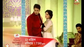13th Apr @ 7:00pm, watch Star Jalsha Paribaar Awards 2014